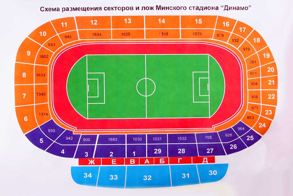 Стадион динамо брянск схема